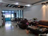 出售双潘学区3室2厅2卫136平米155万住宅