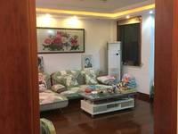 出售红枫公寓3室2厅2卫118平米168万住宅