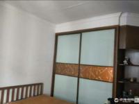 城中跃龙学区房望海路1幢3.5层4.1 14.5米4室2厅2卫112平米152万