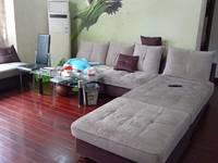 出售兴海家园3室2厅2卫140平米148万住宅