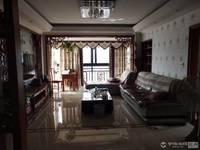 出售东泽园3室2厅2卫131平米175万住宅