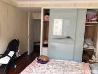 出售自在城 婚欧式装修2室2厅1卫87平米车位储有130万住宅