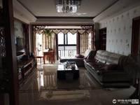 出售东泽园3室2厅2卫131平米165万住宅
