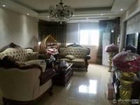 出售华静小区3室2厅2卫137平米168万精装修
