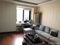 出售自在城 3室2厅1卫87平米加车位储藏室精装修130万住宅