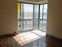 出售兴海家园3室2厅2卫143平米146万住宅