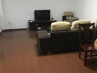 出租华庭家园3室2厅2卫130平米拎包入住3000元/月住宅
