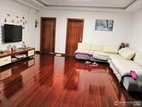 出售兴海中路得力造房3室2厅2卫125平米储藏室精装修162万住宅