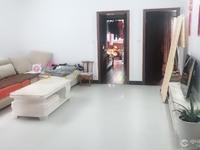 出售北斗星辰3室2厅2卫114平米储藏室精装修180万住宅