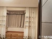 学南家园4室2厅2卫精装修