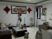 出售秋景花园3室2厅1卫94平米储藏室精装修142万住宅