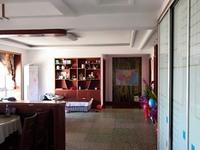 出售兴海家园3室2厅2卫140平米149万住宅