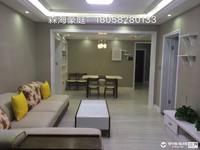 出售森海豪庭2室2厅1卫102平米精装修送家电115万住宅