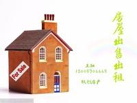 特价出售双潘学区新房3室2厅2卫115平米138万住宅