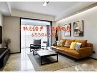 出售自在城 3室2厅2卫139平米220万住宅
