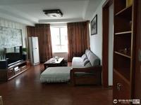 出售四季桃源3室2厅2卫119平米145万住宅