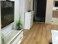 出售学东家园2室2厅1卫89平米139万住宅
