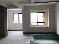 出售荣安凤凰城3室2厅2卫126.1平米165万住宅