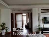 出售华庭家园4室2厅2卫128平米 车库 储168万住宅