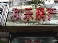 出售上东国际叠式别墅5室3厅3卫300万住宅