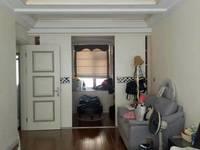 实验小学 潘天寿中学二幢6室2厅4卫200平米350万住宅