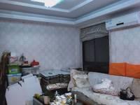 出售上东国际3室2厅2卫94平米137万住宅