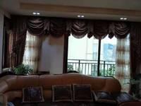 出售大都名苑 西城国际 4室2厅2卫137平米175万住宅