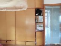 双潘学区,公园边3室2厅2卫133平米面议住宅