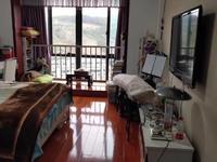 出售上东国际2室1厅1卫48平米70万住宅