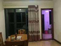 出售海锦苑3室2厅1卫90平米123万住宅