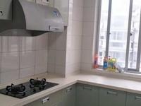 出租华庭家园3室2厅2卫118平米2600元/月住宅