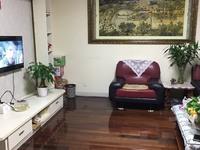 出售华山花园3室2厅1卫111平米128万住宅精装修