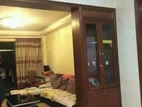 出售自在城 3室2厅2卫140平米166万住宅