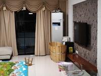 出租兴海家园东灿4室2厅2卫160平米拎包入住2500元/月住宅