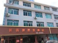 出租长街镇东兴中路88号三间店面房附近有两个停车场