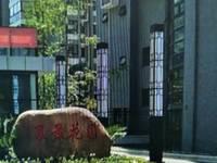 出售夏景花园2室2厅1卫95平米118万住宅