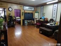 出售杨柳小区3室2厅2卫114平米145万