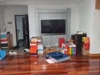 中档装修灿头出售华庭家园4室2厅2卫127平米173万住宅