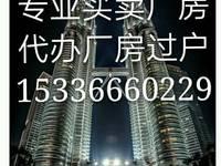 模具城厂房出售2间4层500平米280万商铺