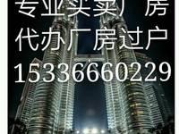 出模具城2间4层500平米260万商铺