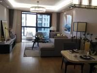 出售得力宸园学区房十车位十储,3室2厅2卫98平米148宅