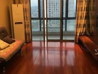 出租世贸中心2室2厅1卫108平米车位全装修拎包入住3400元/月住宅有钥匙