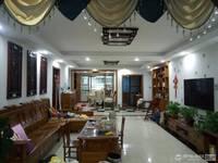 出售兴海家园4室2厅2卫160平米185万住宅