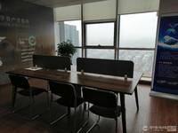 出租世贸中心210平米9000元/月写字楼