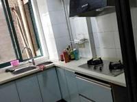 出租兴海家园2室1厅1卫80平米2000元/月住宅全装修家电