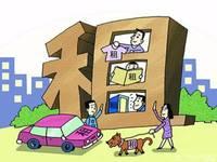 出租四季桃源2室1厅1卫2100元/月住宅 直接扲包入住