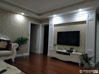 出售东泽园3室2厅1卫112平米150万住宅
