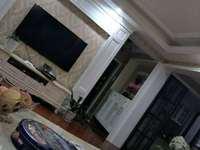 出售 东泽园 112平方 白色现代 精装修