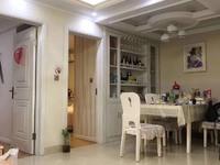 出售兴海家园2室2厅1卫86平米118万住宅