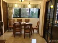 出售华山嘉园3楼3室2厅2卫137平米178万住宅